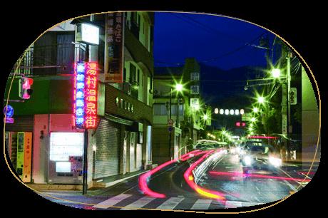 湯村温泉郷