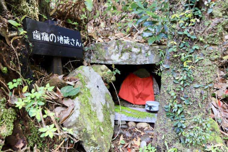 熊野古道の歯痛地蔵