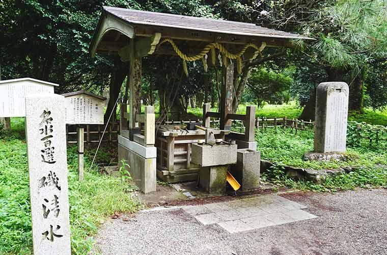 日本の名水百選にも数えられる磯清水