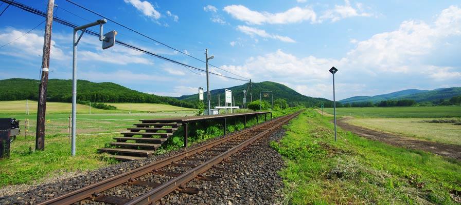 Ikuno Station