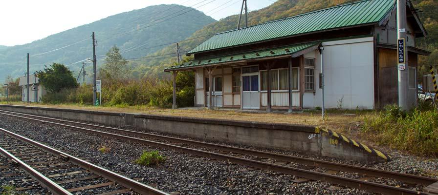 下白滝駅(しもしらたきえき)