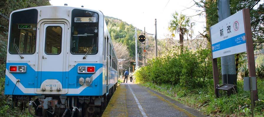 Stasiun Shingai