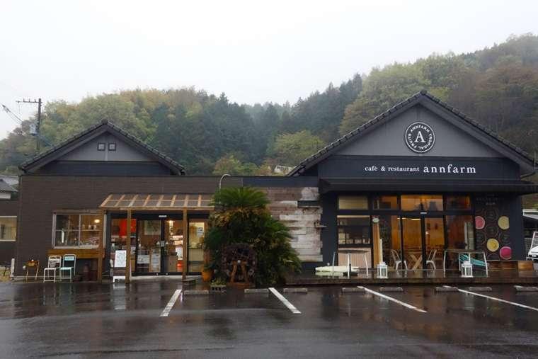 annfarm(アンファーム) カフェ