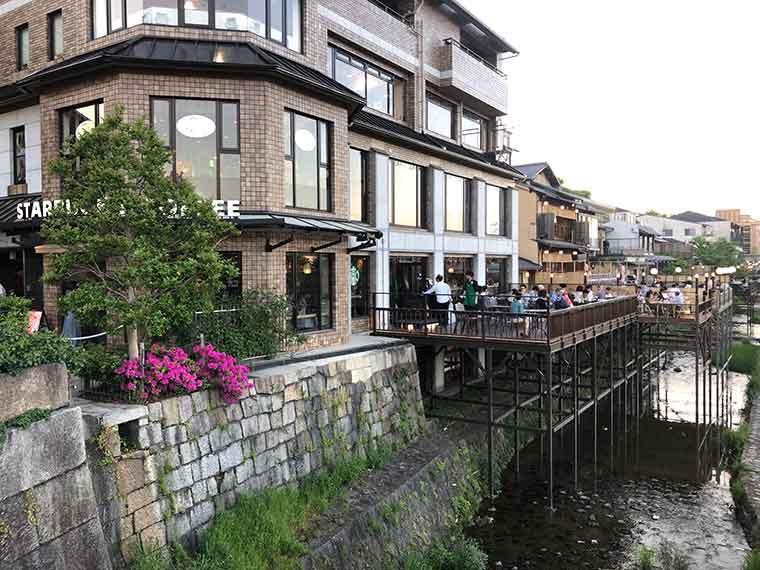 スターバックスコーヒー京都三条大橋店