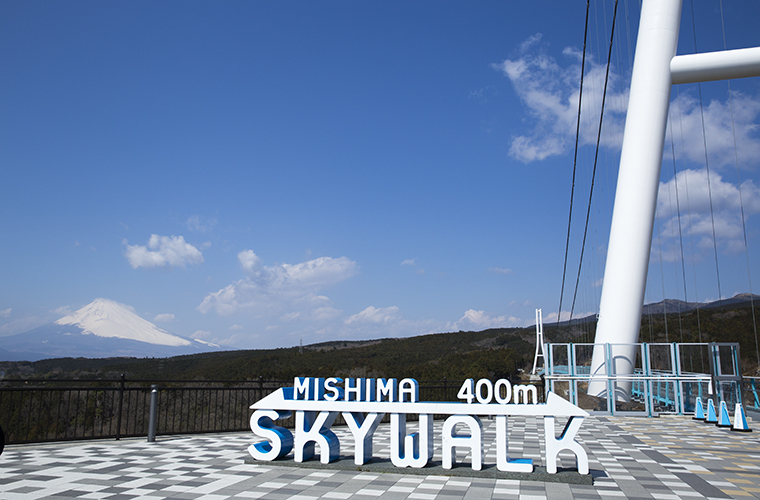 MISHIMA 400m SKYWALKの看板