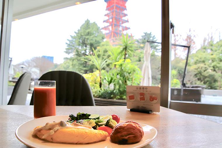 窓際の席に座れば東京タワーと再会できる