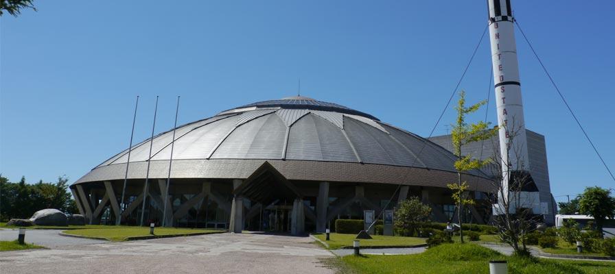 「UFO 之城」石川縣羽咋市