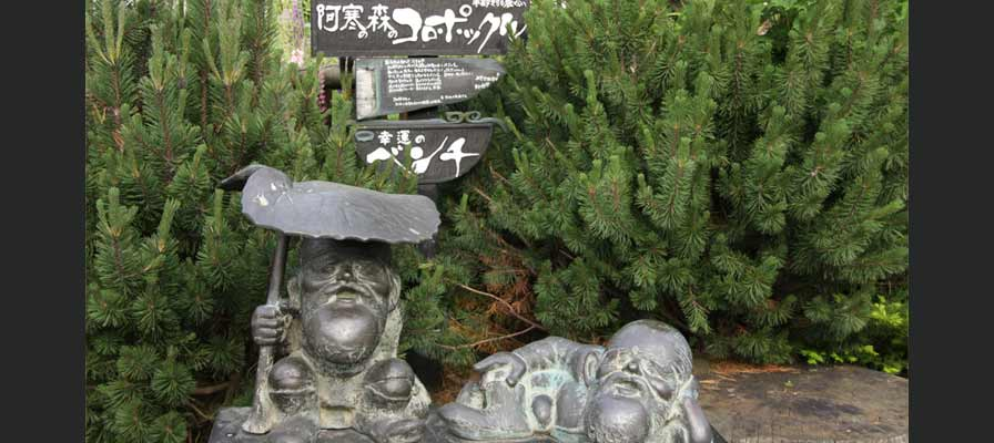 The Korpokkur: The dwarf of the Ainu