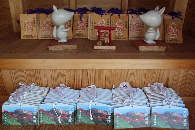 白狐が描かれた元乃隅神社の絵馬