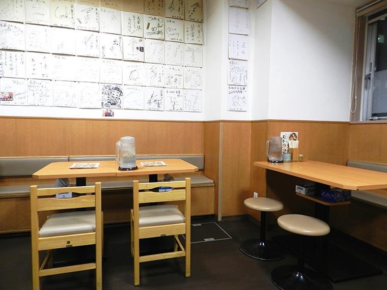 北海道 旭川市 「らーめんや天金 四条店」