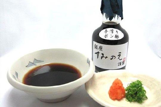 住之江旅館「すみのえ特製 手搾りポン酢」