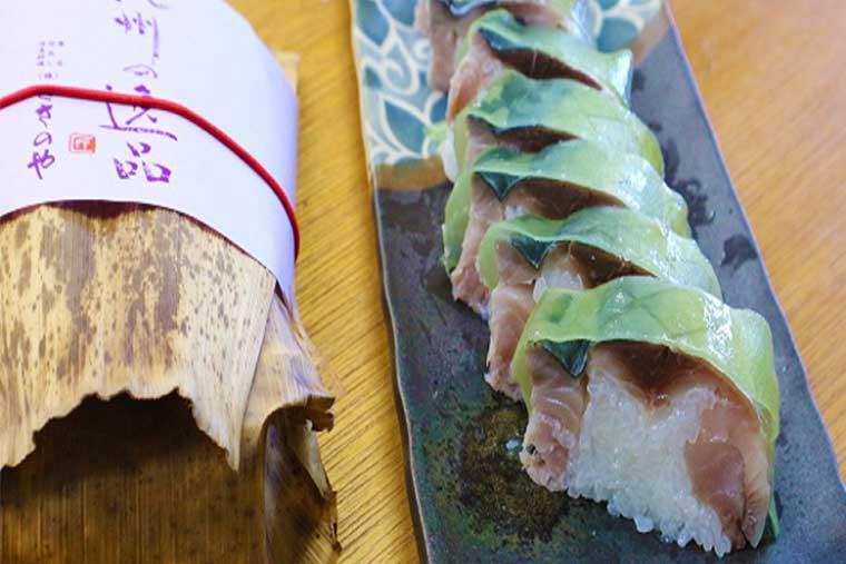 南紀白浜温泉 料理の宿 さきのや「鯖棒寿司 1本入り」