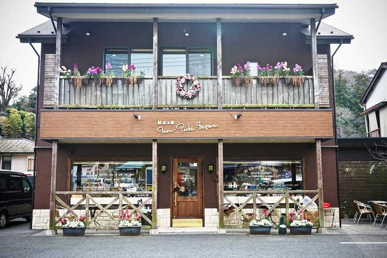 鎌倉・小町通りの『ランチ混みすぎ問題』解決するお店はここ!関連する記事・特集関連するキーワードマイトリップstaff