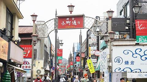 鎌倉・小町通りの『ランチ混みすぎ問題』解決するお店はここ!