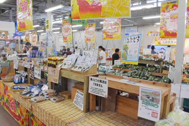 農産物・加工品直売所「島まっちゃ」