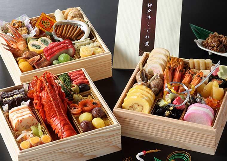 ザ・セレクトンプレミア 神戸三田ホテル(旧:三田ホテル) おせち三種