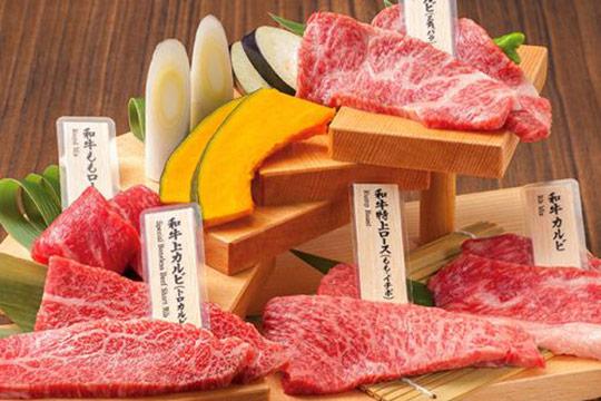 和牛焼肉 金タレ 渋谷道玄坂店