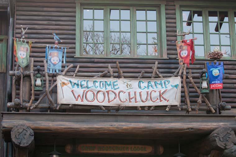 キャンプ・ウッドチャック・キッチン