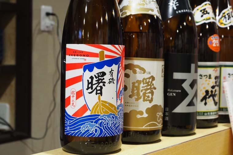 富山の地酒が揃う割烹しげはま