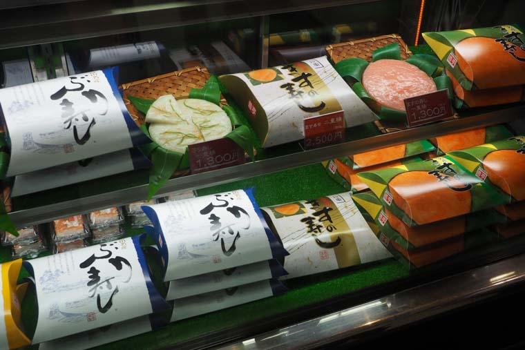 ひみ番屋街で売られているぶり寿司