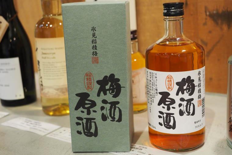 氷見稲積梅の梅酒原酒