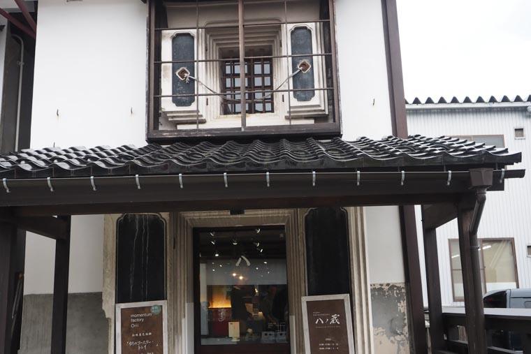 Orii Gallery八ノ蔵