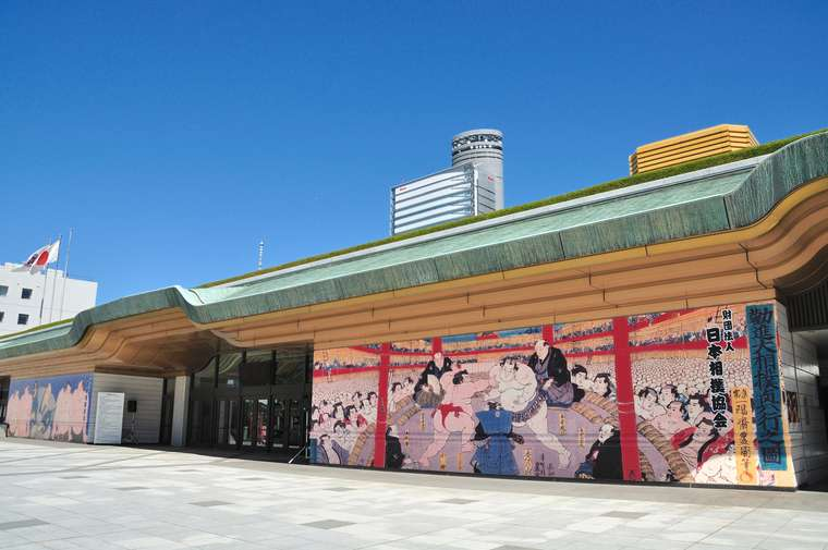 相撲の聖地、両国国技館