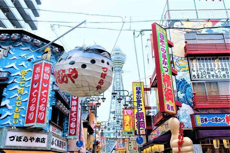 大阪 あべのハルカス、おすすめデートスポット