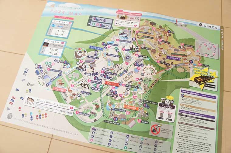 アドベンチャーワールドのマップ