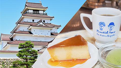 会津若松の女子旅観光モデルコース【前半:会津若松城と七日町散策編】