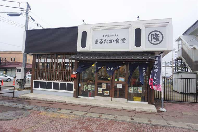 会津若松 「まるたか食堂」