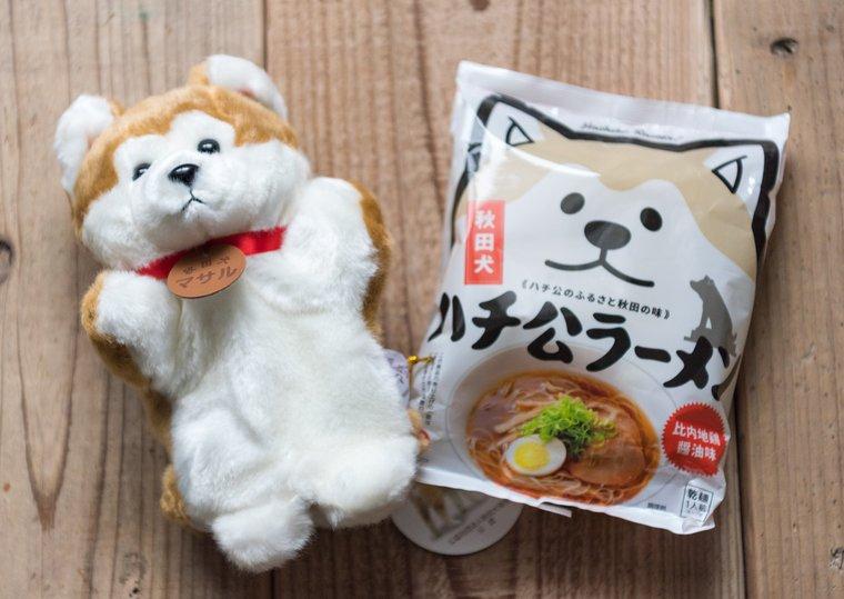 秋田犬のお土産