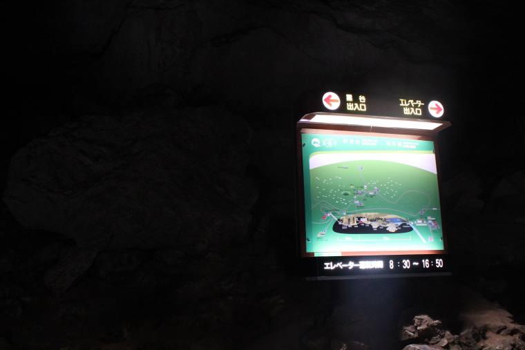 秋芳洞の千畳敷