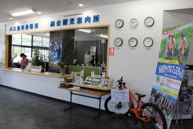 秋吉台観光交流センターの観光案内所