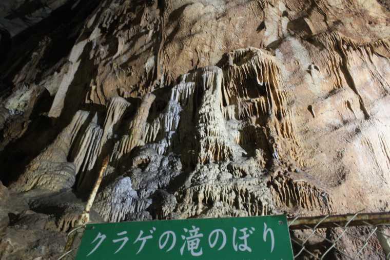 黒谷支洞のクラゲの滝のぼり