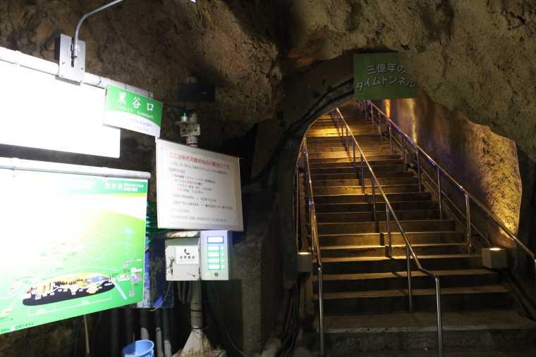 秋芳洞の3億年のタイムトンネル