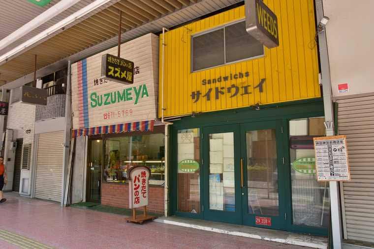 熱田神宮商店街
