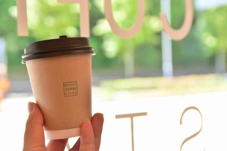 熱田神宮商店街 BRIGHT COFFEE STAND