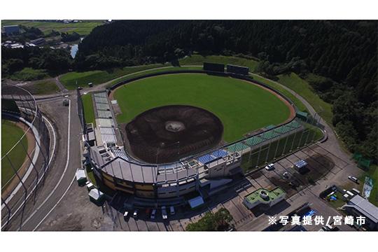 宮崎市清武総合運動公園SOKKENスタジアム