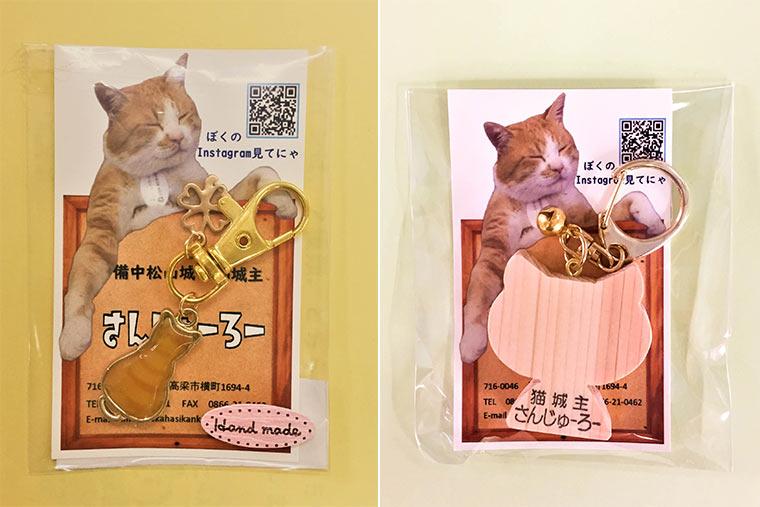 猫城主さんじゅーろーグッズ