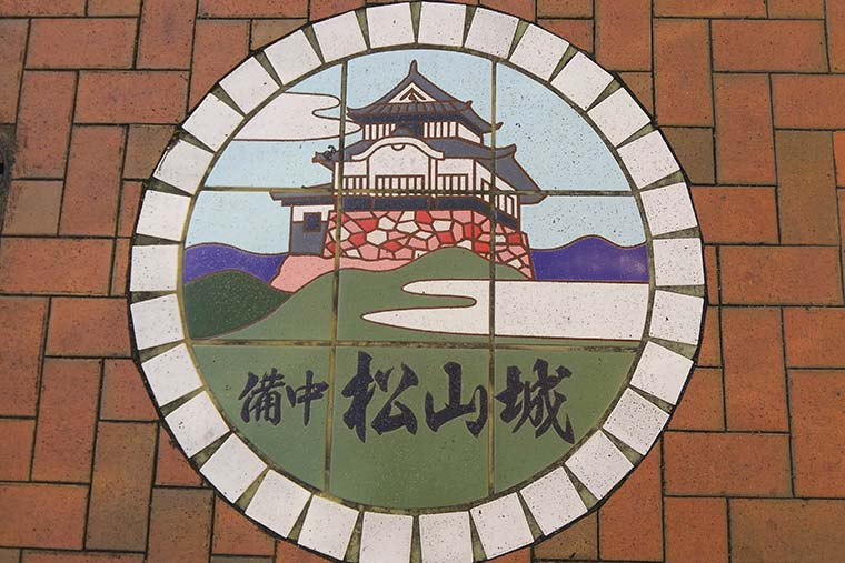 備中松山城のマンホール