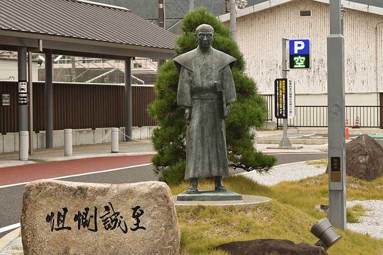 備中高梁藩士・山田方谷の像