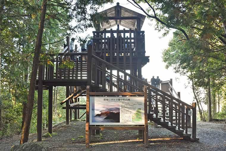 備中松山城から北東に約1.5㎞離れた展望台