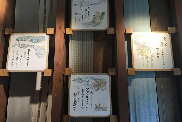 シリーズ「がん患者さんが見つけた旅の喜び」 竹富島