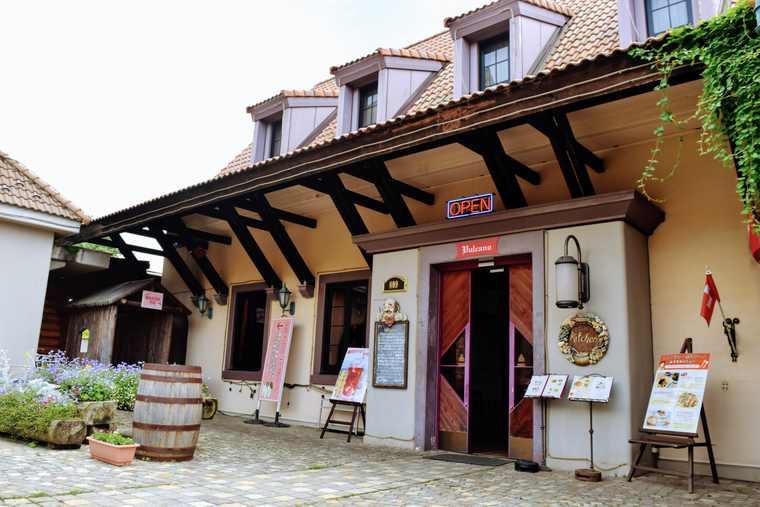 ハイジの村 レストラン ボルケーノ