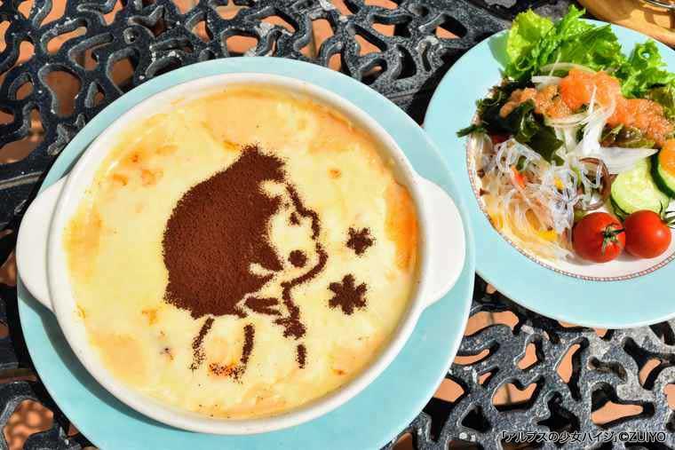 ハイジの村 レストラン ボルケーノ 特製ハイジのアートドリア