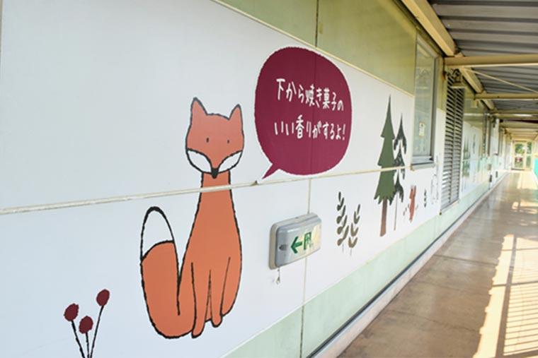 シャトレーゼ白州工場 白州の動物が描かれた壁
