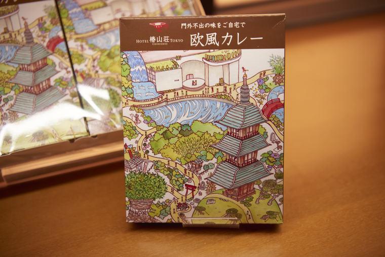 ホテル椿山荘東京 欧風カレー