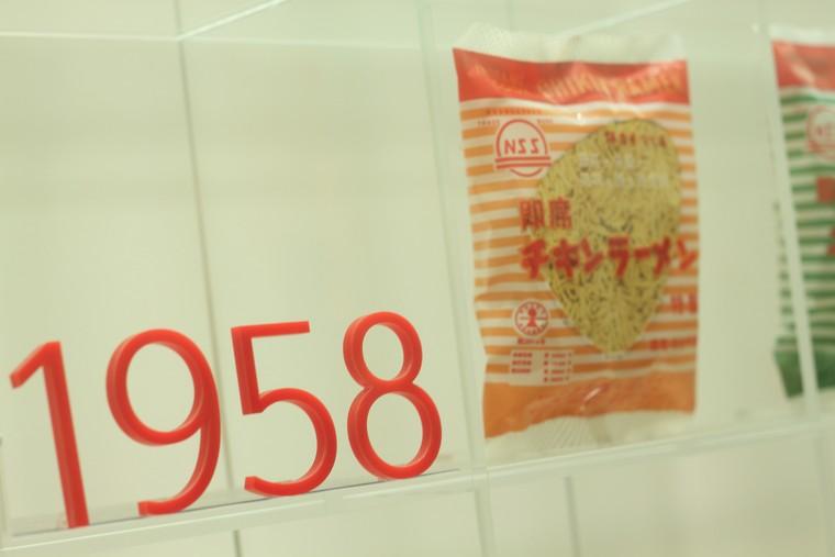 カップヌードルミュージアム 横浜 「インスタントラーメンヒストリーキューブ」