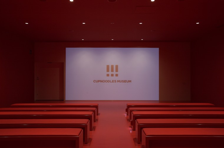 カップヌードルミュージアム 横浜 安藤百福